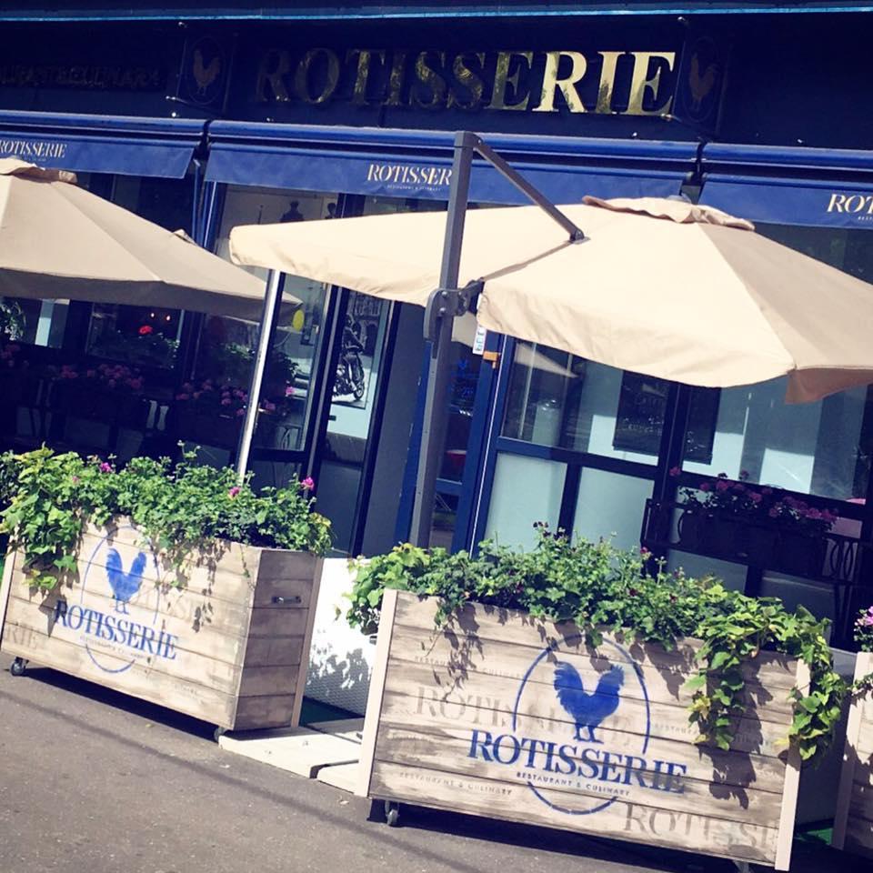 Ресторан Rotisserie фото 15