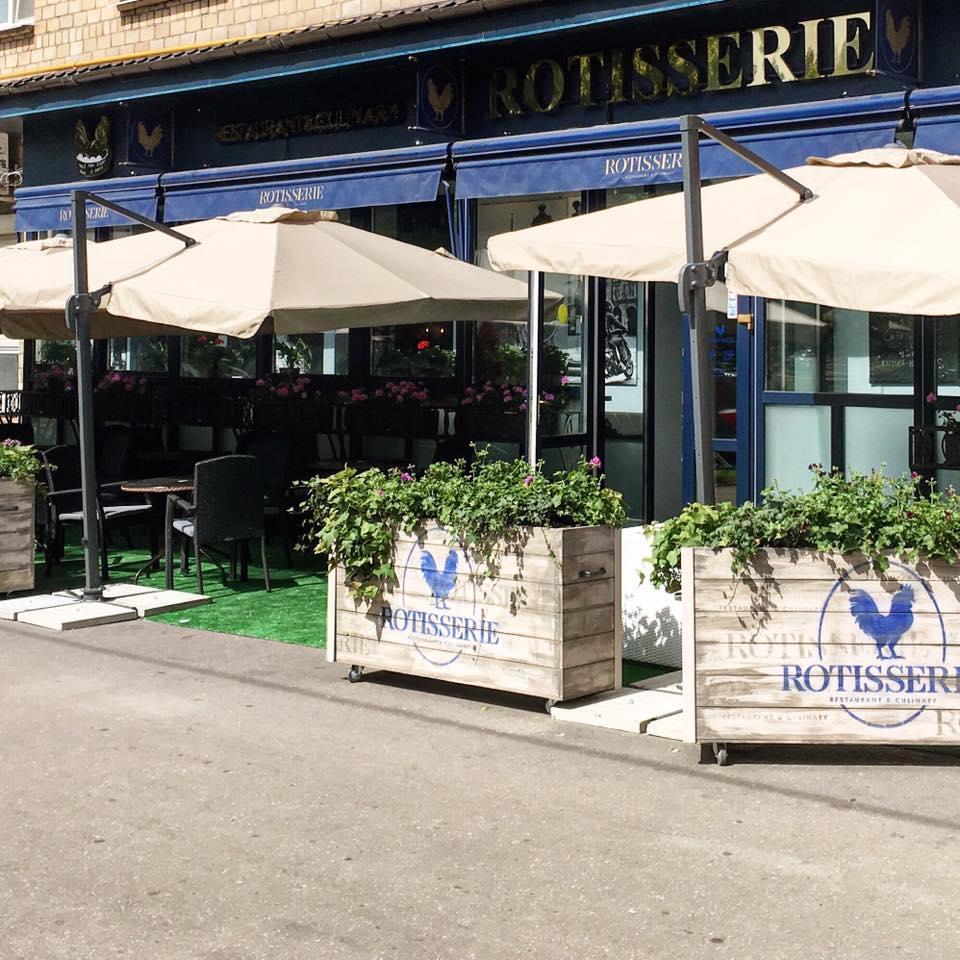 Ресторан Rotisserie фото 19