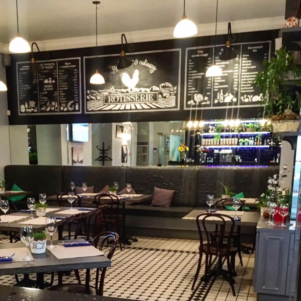 Ресторан Rotisserie фото 23