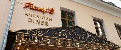 Американский Бар Frendys American Diner (Frendys) фото 11