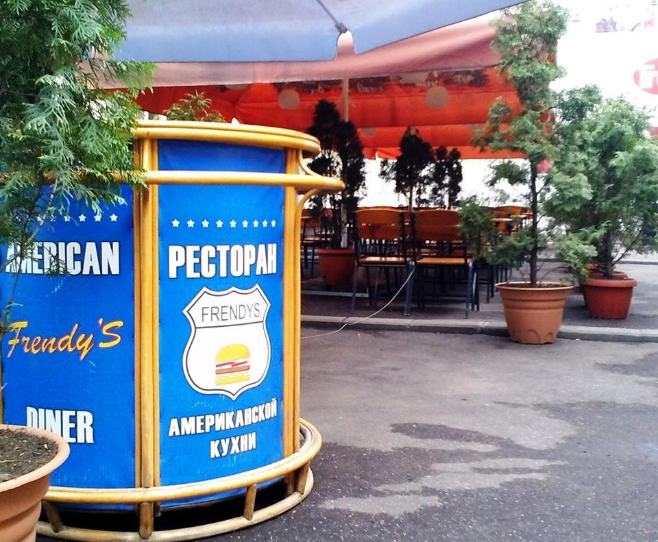 Американский Бар Frendys American Diner (Frendys) фото 3