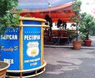 ������������ ��� Frendys American Diner (�������) ���� 3