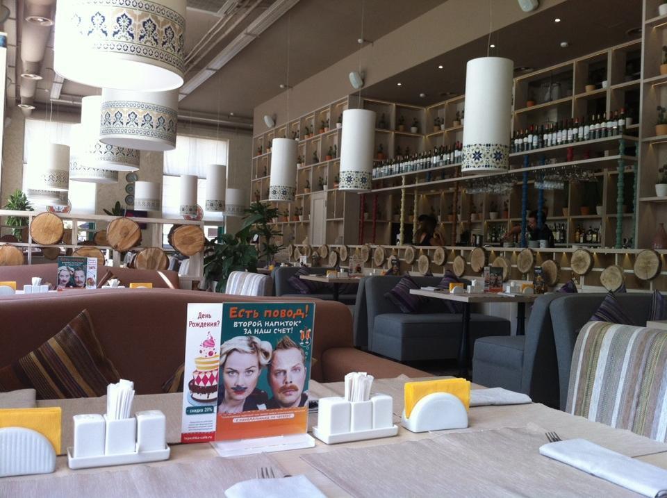Восточное Кафе Лепешка в Королеве фото 4