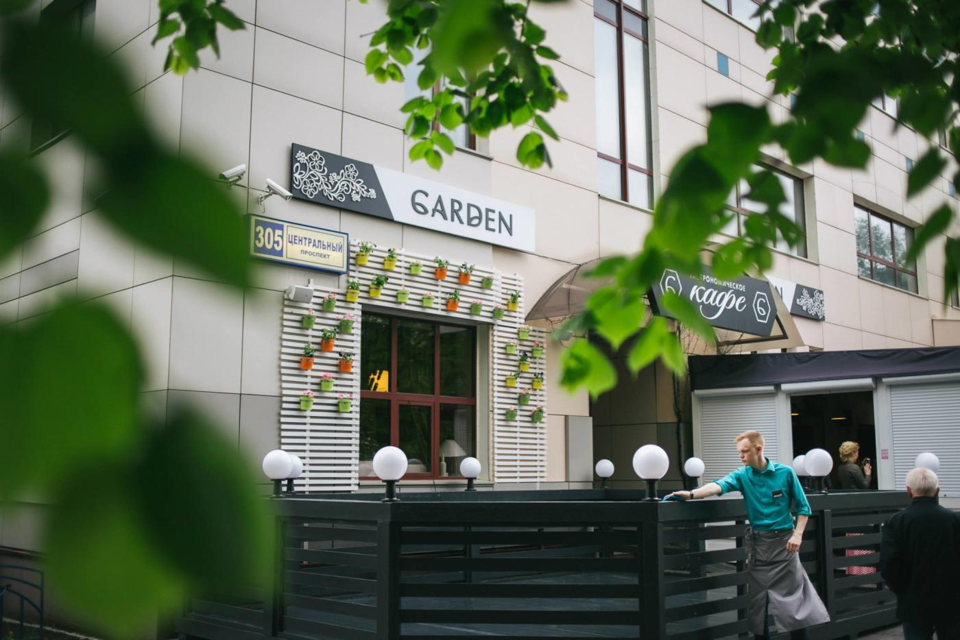 Кафе Гарден в Зеленограде (Garden) фото 18
