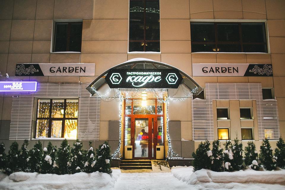 Кафе Гарден в Зеленограде (Garden) фото 30