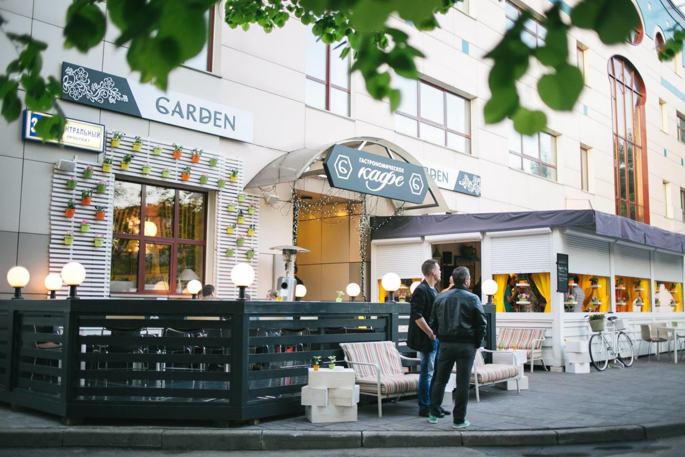 Кафе Гарден в Зеленограде (Garden) фото 47