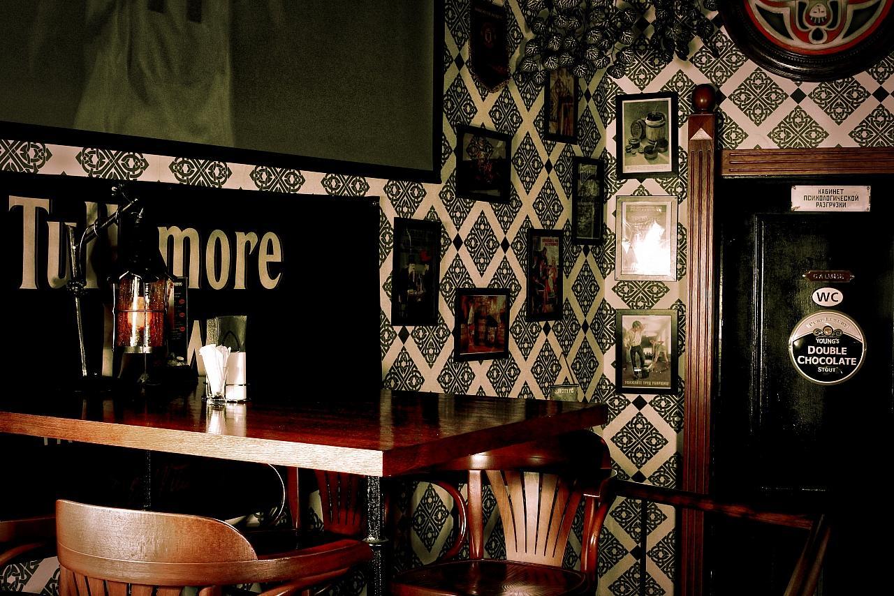 Ирландский Паб Dark Patrick's Pub (Дарк Патрик Паб на Лубянке) фото 11