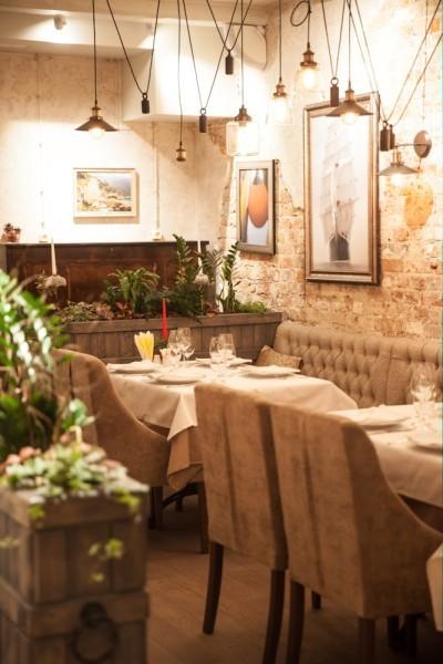 Сербский Ресторан Субботица фото 4
