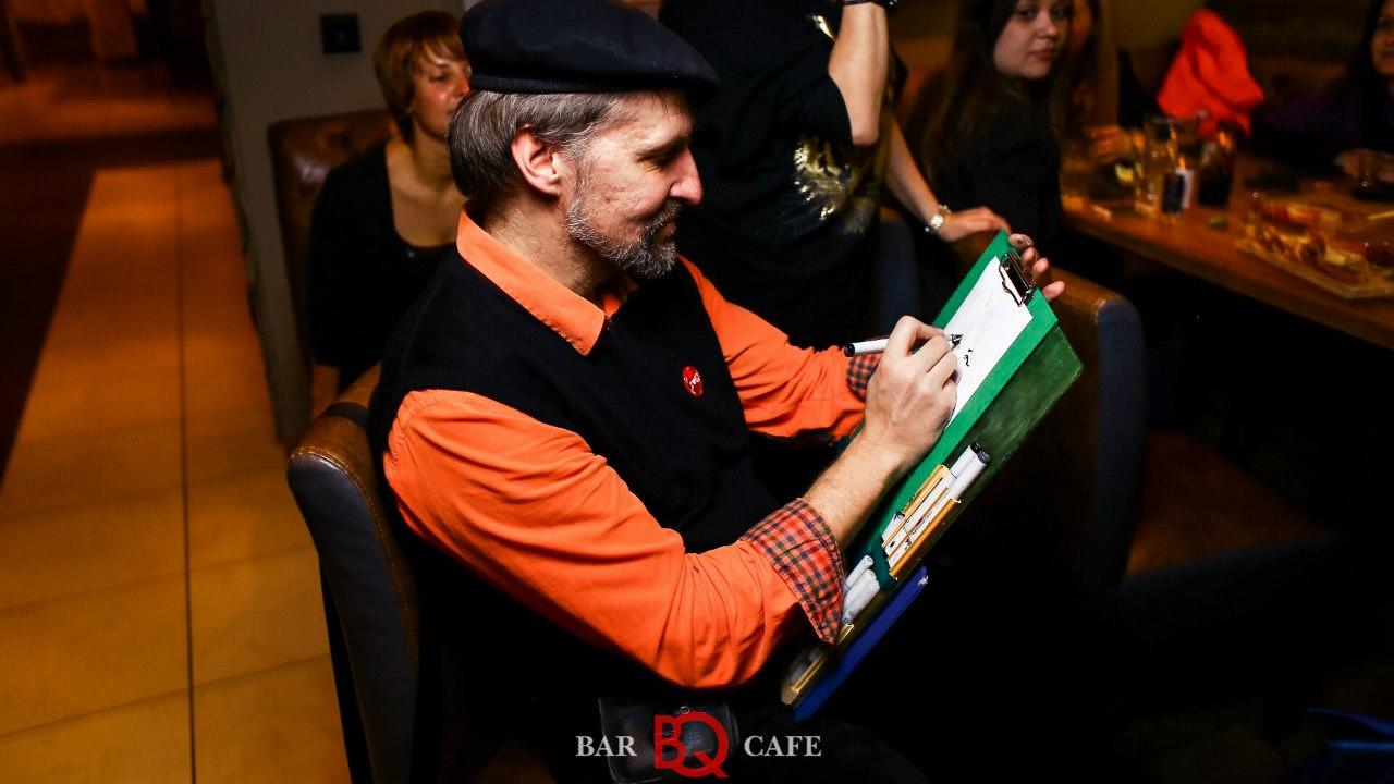 BQ Бар на Трубной (Бикью Бар) фото 36