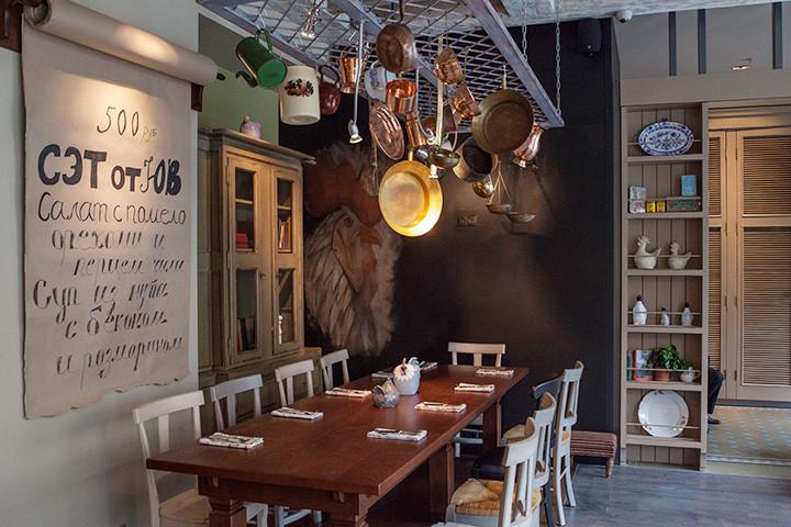 Кафе Юлина Кухня фото 12