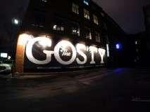 Клуб Gosty (Гости) фото 4