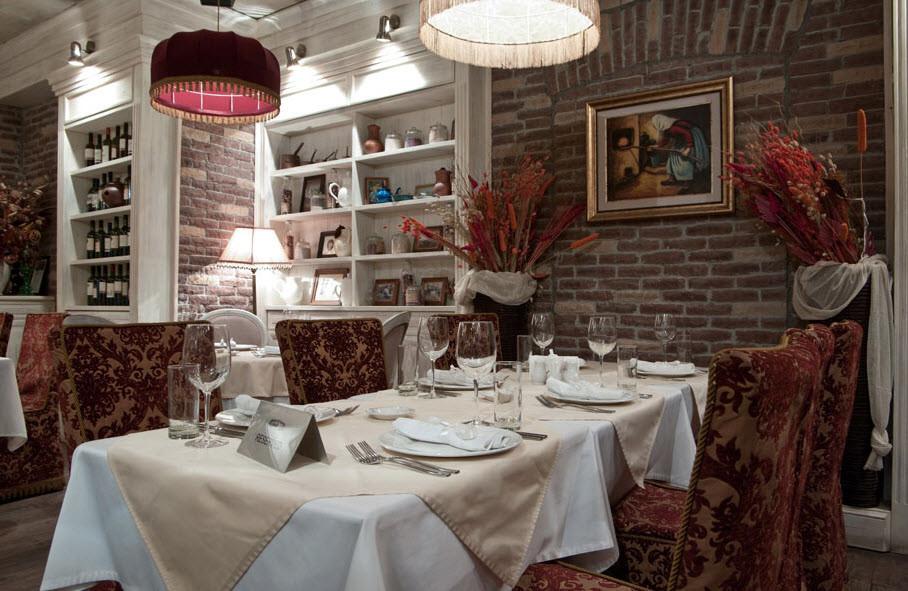 Сербский Ресторан Боэми (Boemi) фото 1