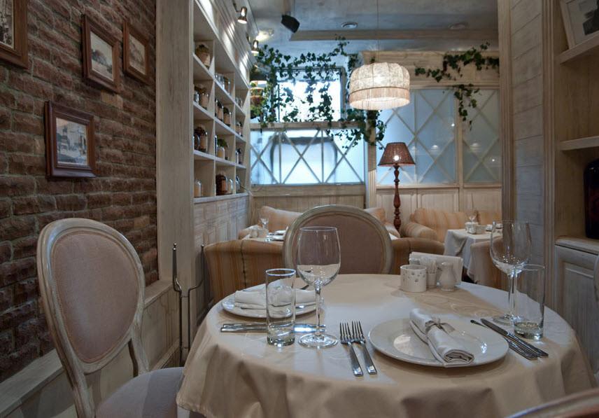 Сербский Ресторан Боэми (Boemi) фото 6