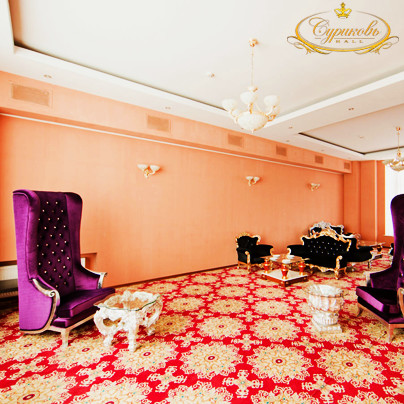 Суриковъ Hall (Суриковъ Холл) фото 2