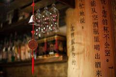 Ресторан Китайский Квартал на Сухаревской (China Town) фото 1