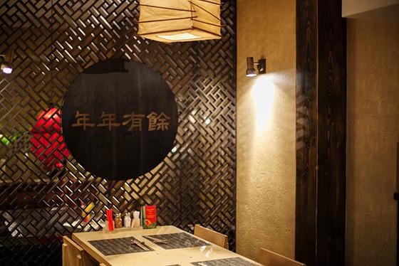 Ресторан Китайский Квартал на Сухаревской (China Town) фото 5