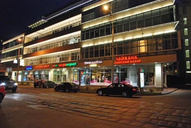 Ресторан Чайхана Алайский Базар на Шаболовской фото 1