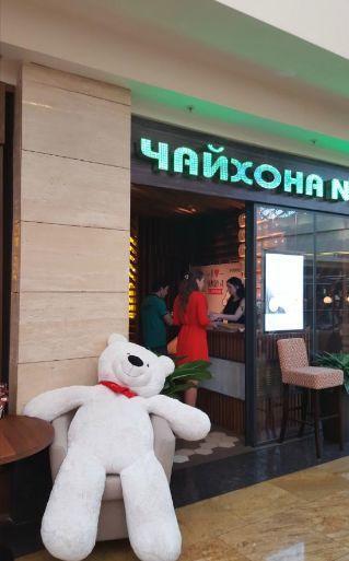 Ресторан Чайхона №1 в ТРЦ Афимолл Сити (Москва Сити) фото 28