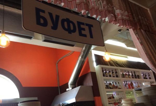 Кафе Вареничная в Союзном фото 3