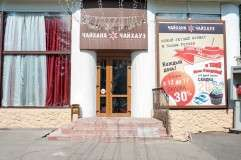 Ресторан Чайхана Чайхауз в Чертаново фото 3