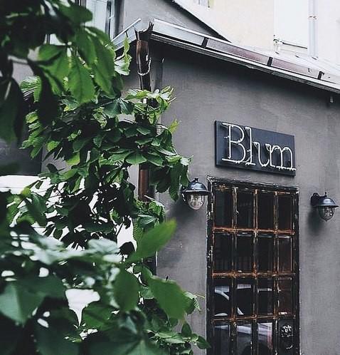 Кафе Blum фото 6
