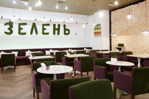 Кафе Зелень фото 2