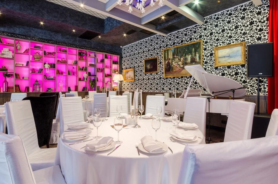 Ресторан Настроение фото 16