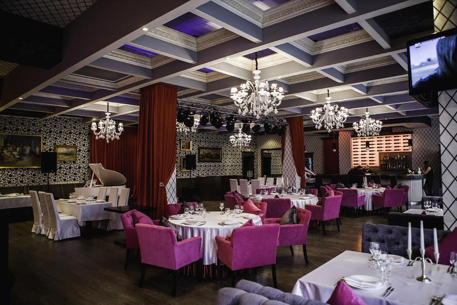 Ресторан Настроение фото
