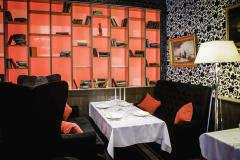 Ресторан Настроение фото 22