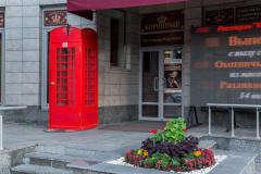 Ресторан Коронный фото 13