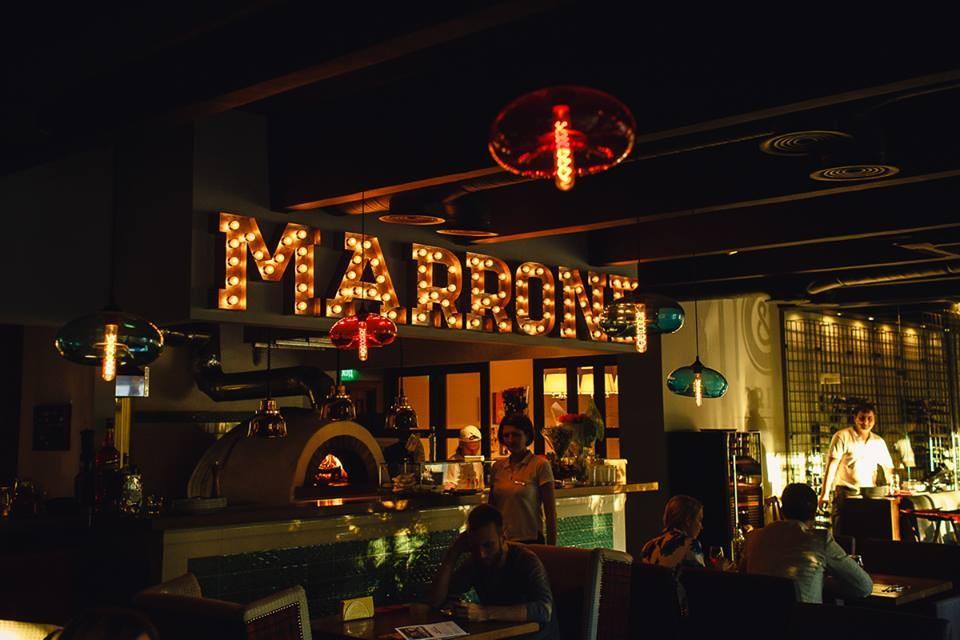 �������� Marrone Pizza & Grill ���� 7