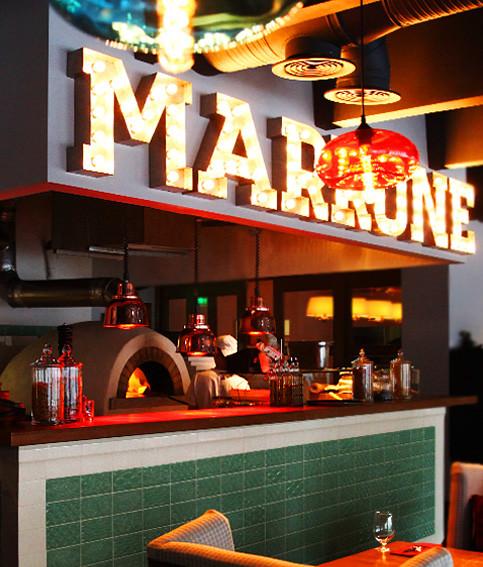 �������� Marrone Pizza & Grill ���� 4