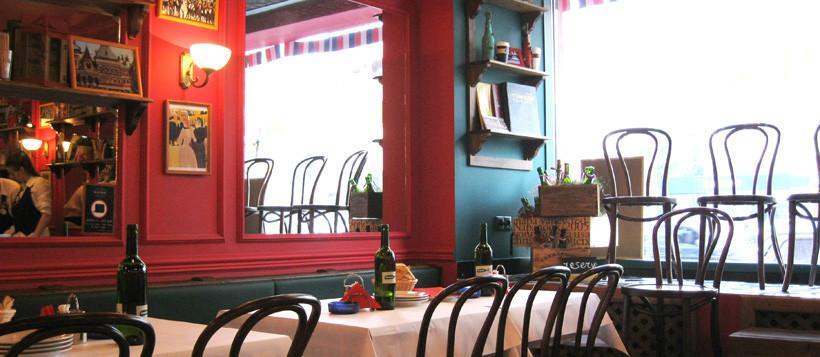 Французское Кафе Жан-Жак на Никитском бульваре (Арбатская) фото 6