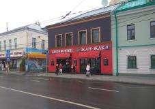 Французское Кафе Жан-Жак на Таганке (Таганская / Верхняя Радищевская) фото 3
