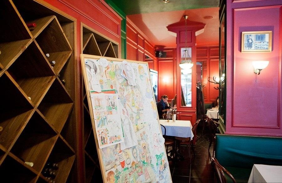 Французское Кафе Жан-Жак на Таганке (Таганская / Верхняя Радищевская) фото 5