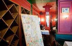 Французское Кафе Жан-Жак на Таганке (Таганская / Верхняя Радищевская) фото 4