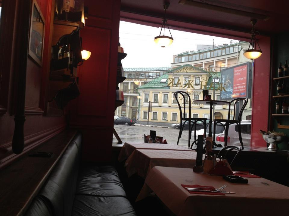 Французское Кафе Жан-Жак на Таганке (Таганская / Верхняя Радищевская) фото 8