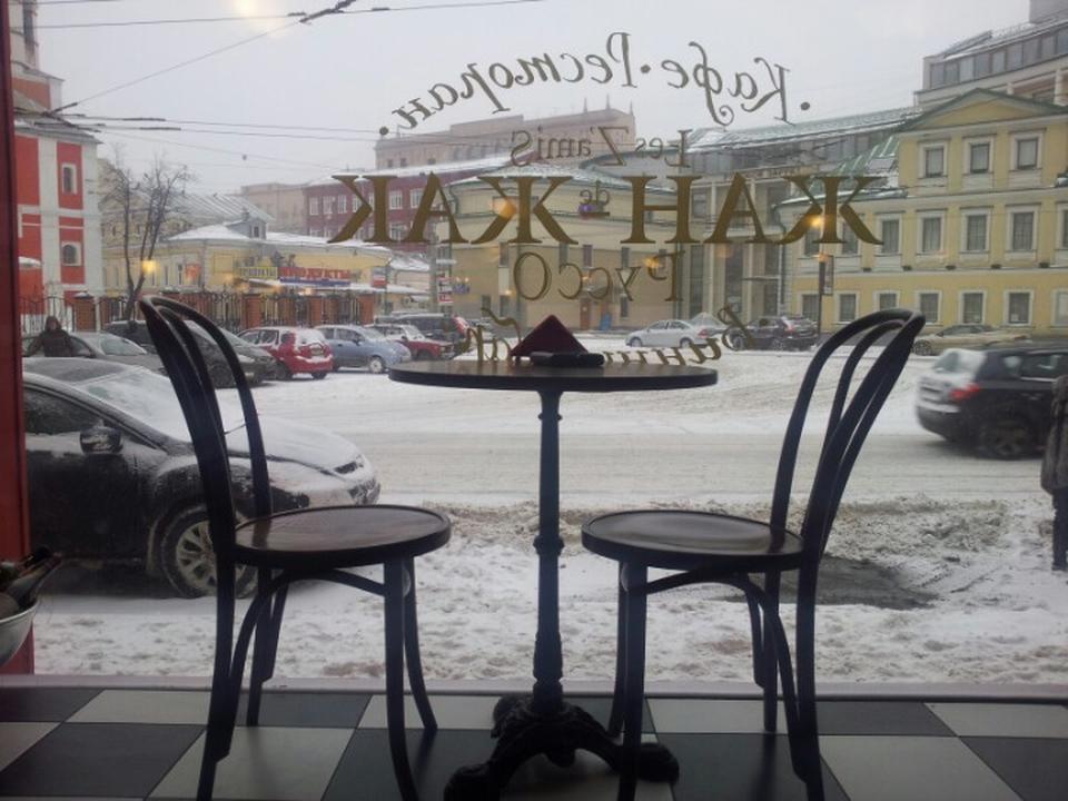 Французское Кафе Жан-Жак на Таганке (Таганская / Верхняя Радищевская) фото 10