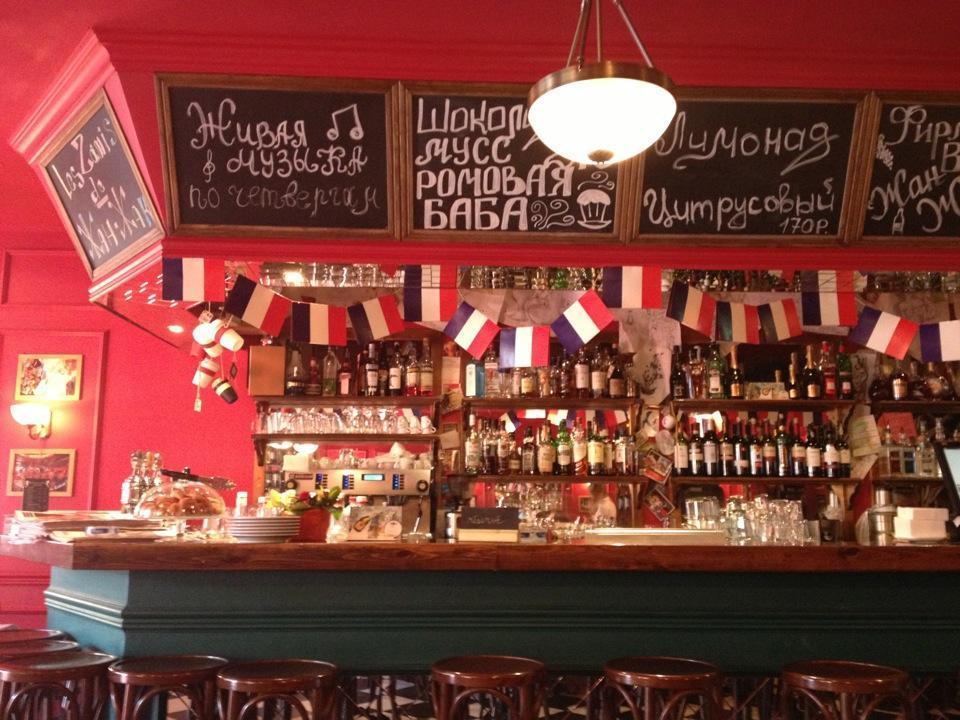 Французское Кафе Жан-Жак на Таганке (Таганская / Верхняя Радищевская) фото 11