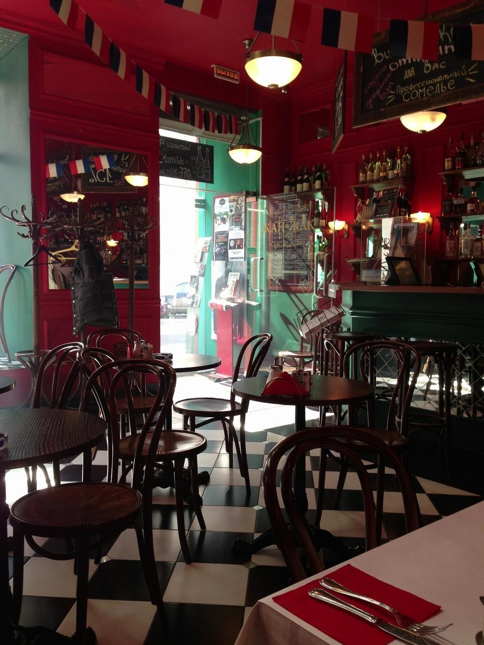 Французское Кафе Жан-Жак на Маросейке (Китай Город / Покровка) фото 13