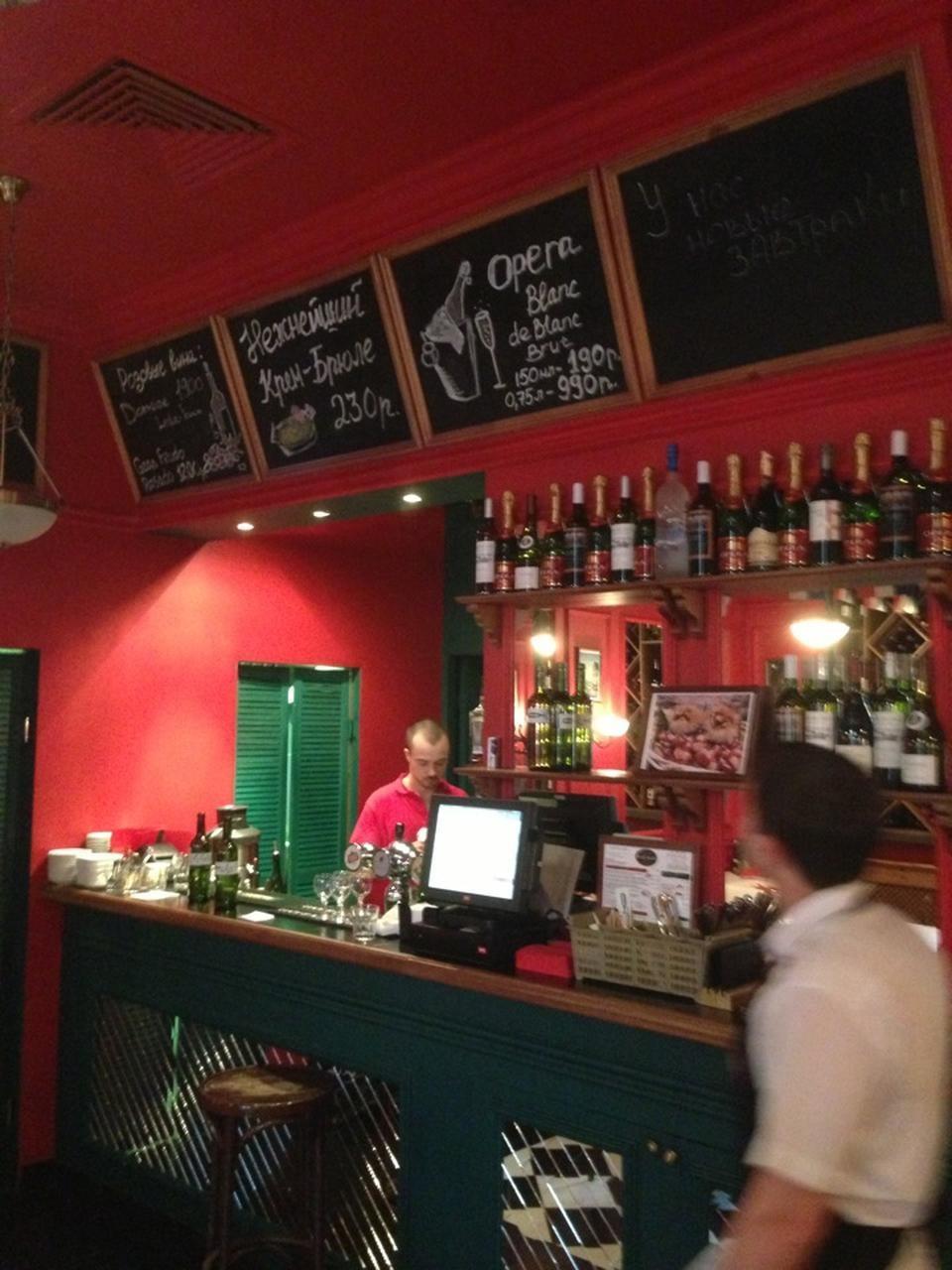 Французское Кафе Жан-Жак на Маросейке (Китай Город / Покровка) фото 11