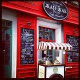 Французское Кафе Жан-Жак на Маросейке (Китай Город / Покровка) фото 3