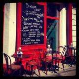 Французское Кафе Жан-Жак на Маросейке (Китай Город / Покровка) фото 14