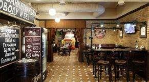Ресторан Иван Дурдинъ на Пролетарской фото 4