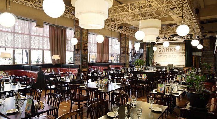 Ресторан Иван Дурдинъ на Университете фото 8