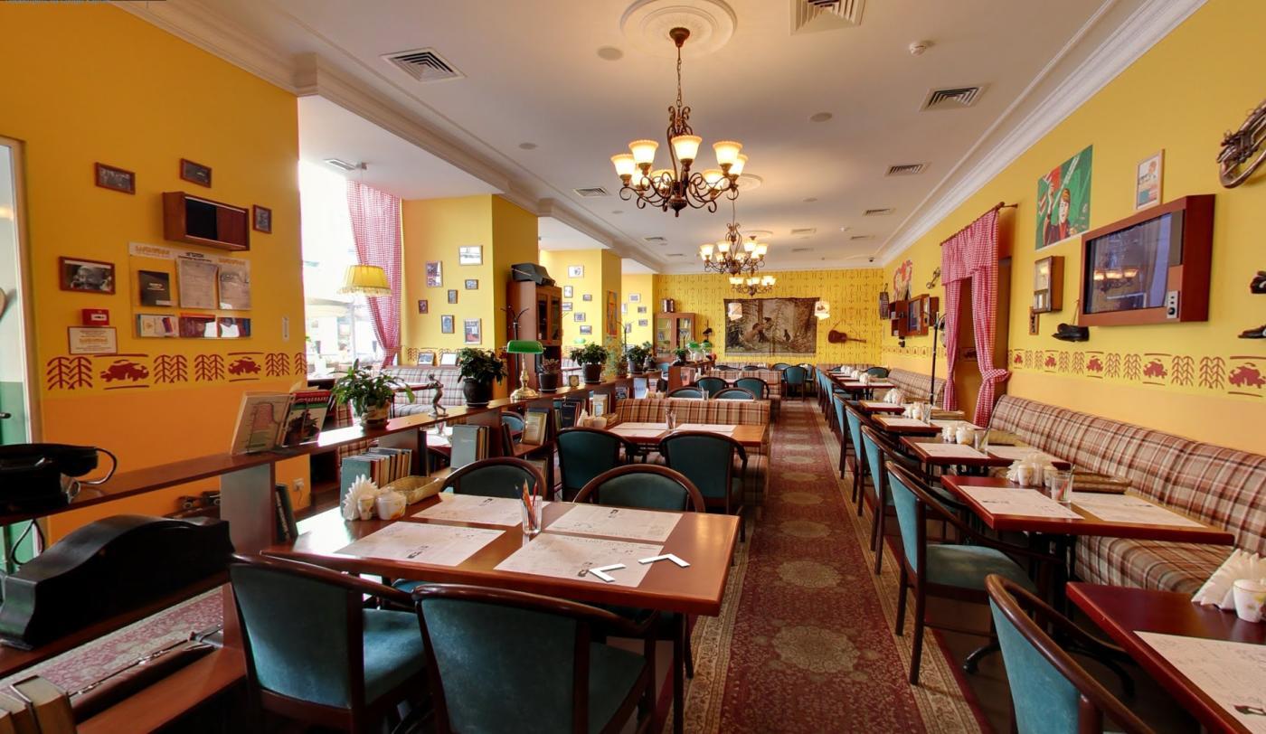 Кафе Вареничная №1 на Новом Арбате фото 1