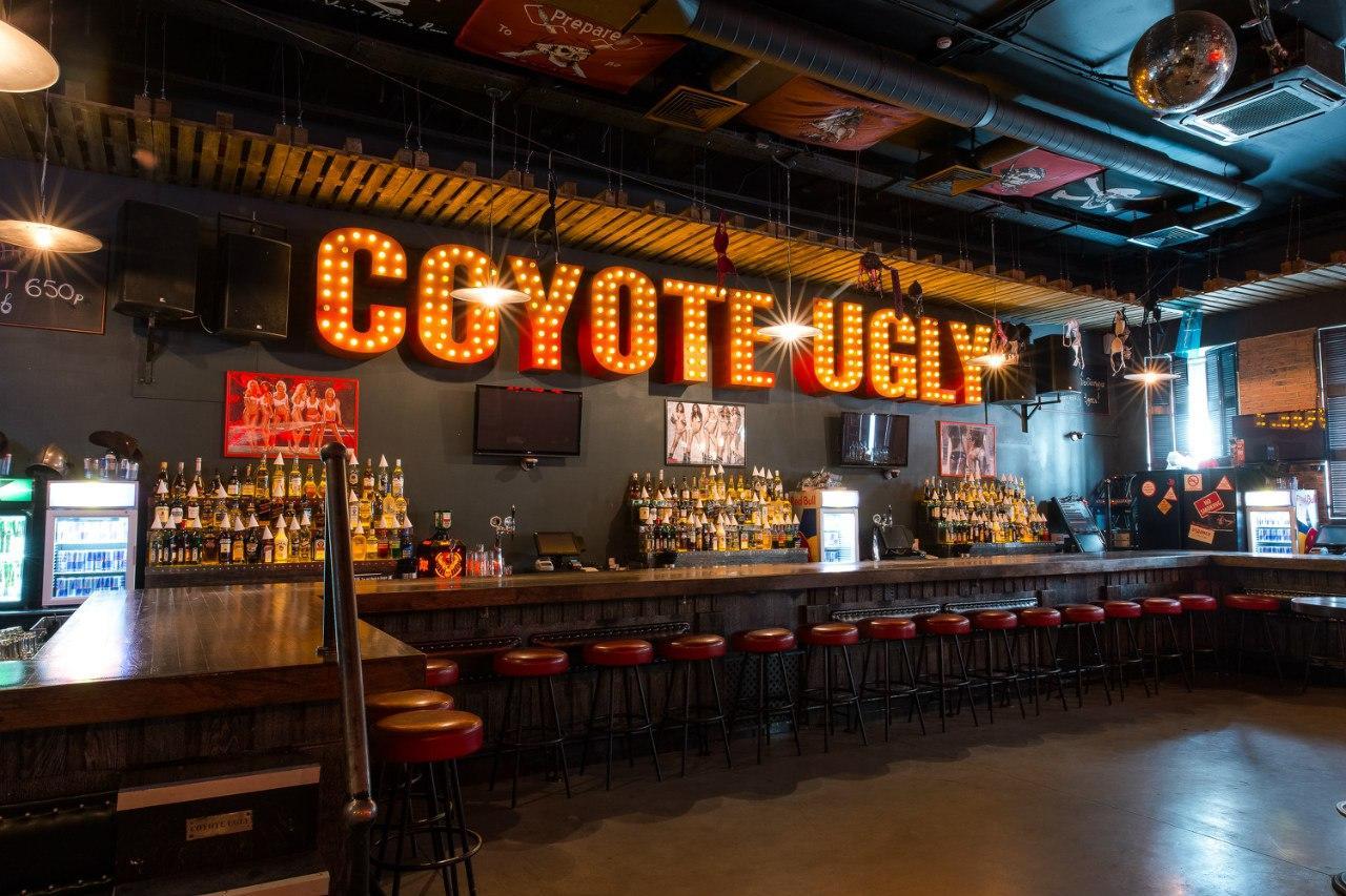 Бар Гадкий Койот Столешников переулок (Coyote Ugly) фото 7