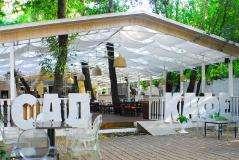���� ��� (Lounge Cafe) �� ������������� ���� 9