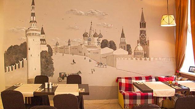 Кафе Пальмира на Малой Дмитровке (Пушкинская / Чеховская) фото 10