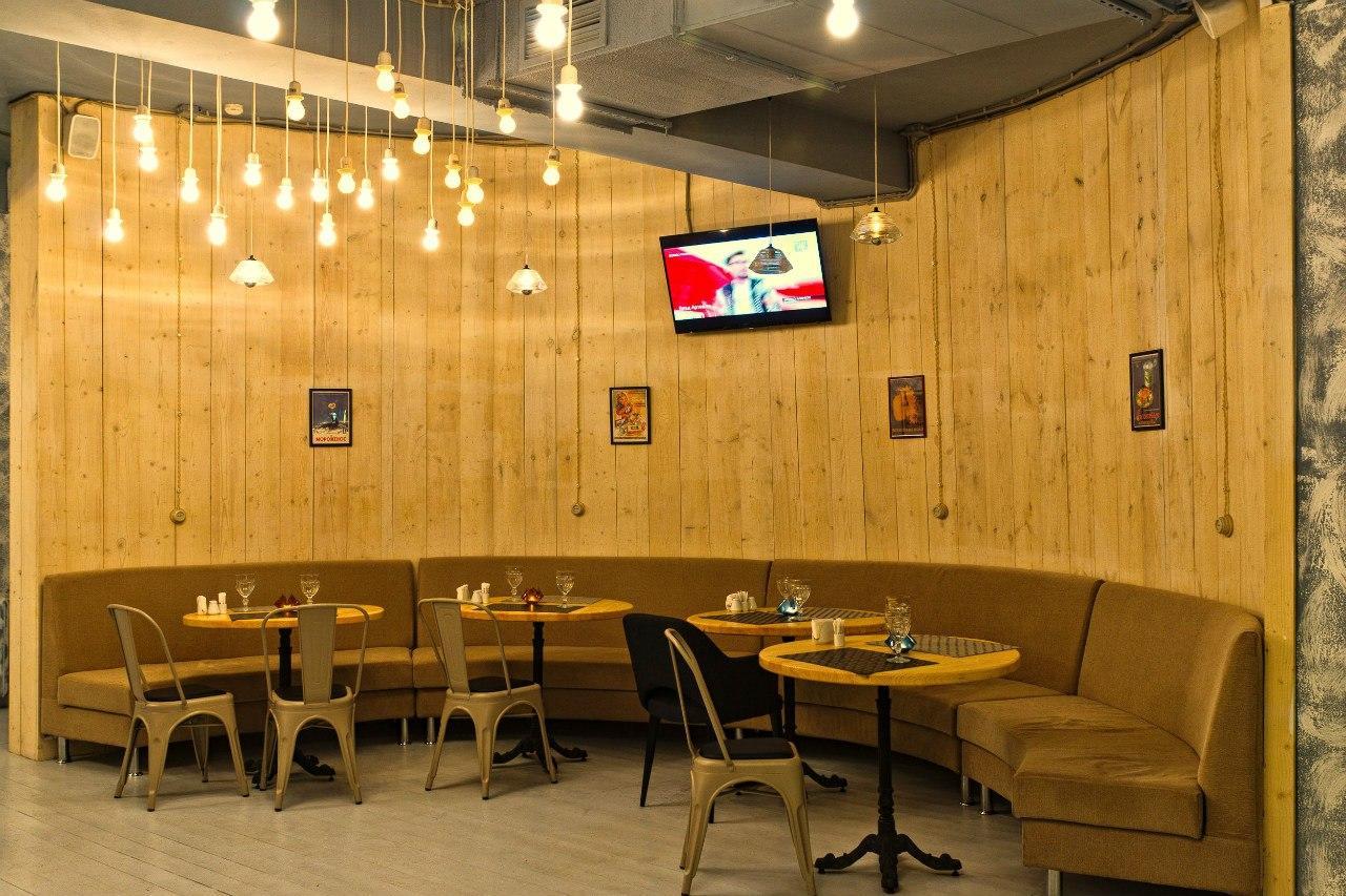 Кафе Жили-были в Беляево фото 2